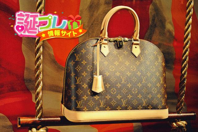 ルイヴィトンのバッグの画像