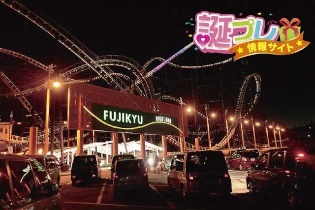 富士急ハイランドの画像