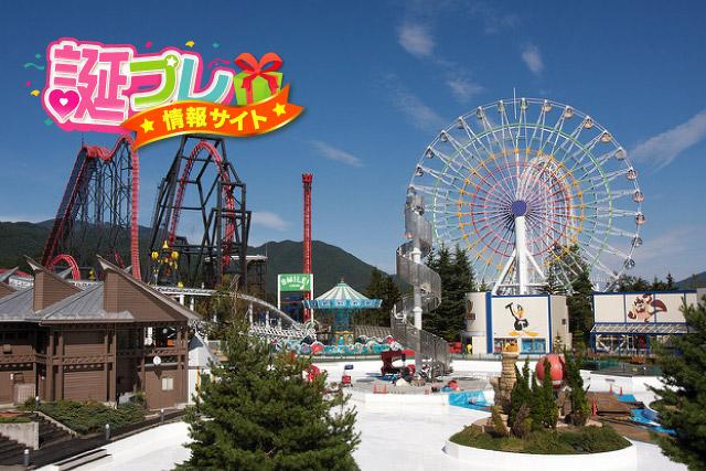 富士急の画像