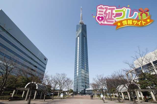 福岡タワーの画像