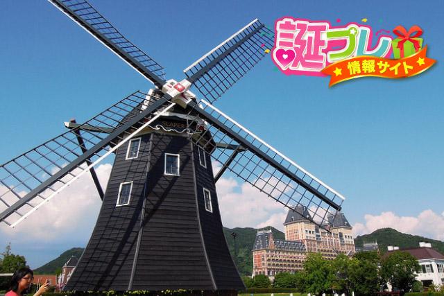 ハウステンボスの風車の画像