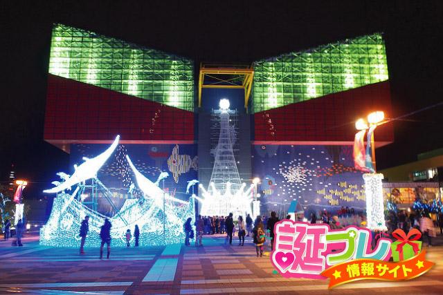 海遊館のライトアップの画像