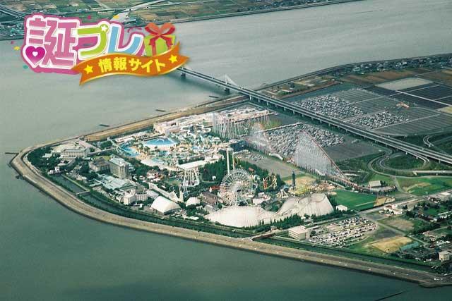 長島スパーランドの画像