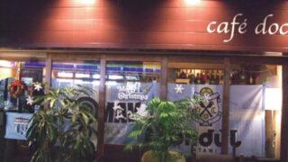 渋谷にあるCafe Doce(カフェドセ)で誕生日を祝ってみよう
