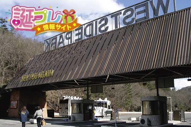 姫路セントラルパークの画像