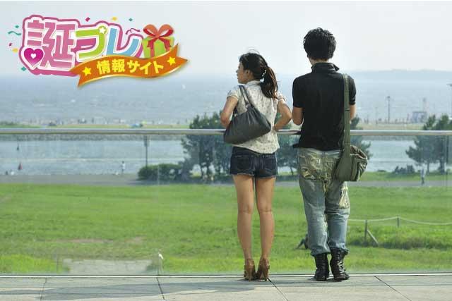 葛西臨海公園のカップルの画像