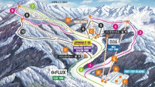 誕生日プチ旅行先として、川場スキー場に行ってみよう