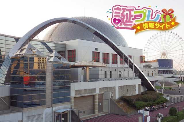 名古屋港水族館の画像