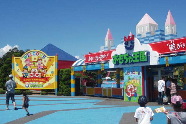 おもちゃ王国(岡山県)の画像