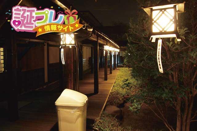 大江戸温泉物語の画像