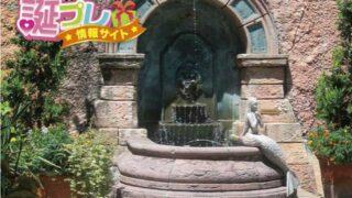 誕生日に和歌山マリーナシティ内のポルトヨーロッパに行こう