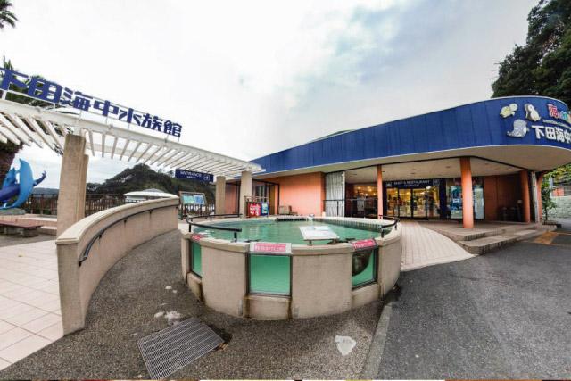 下田海中水族館の画像