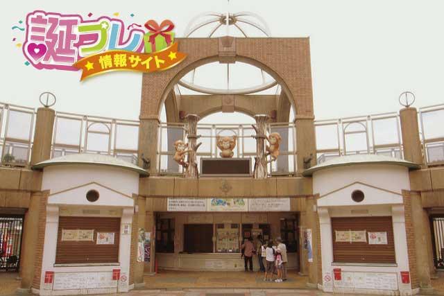 天王寺動物園の画像