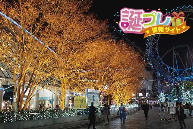 東京ドームシティの画像