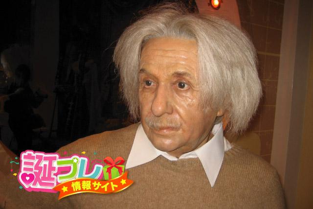 アインシュタインの蝋人形の画像
