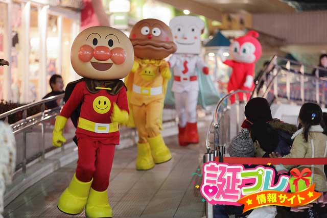 アンパンマンミュージアム横浜の画像