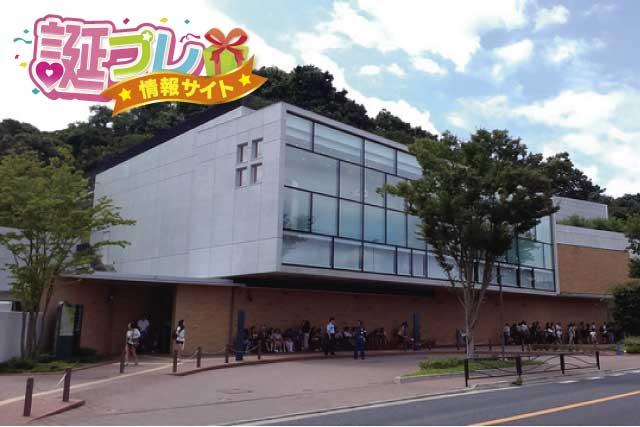 藤子ミュージアムの画像