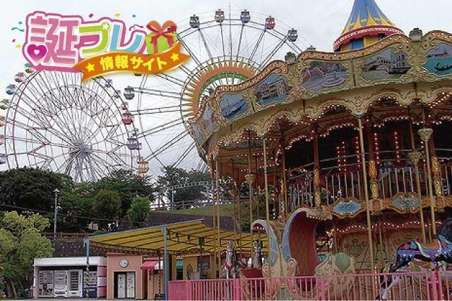 浜名湖パルパルの画像