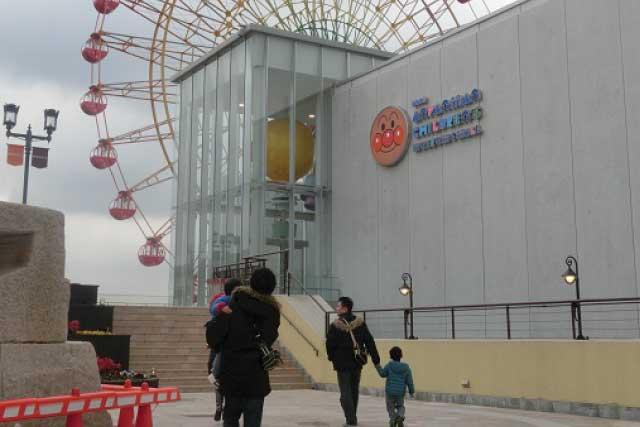 神戸アンパンマンミュージアムの画像