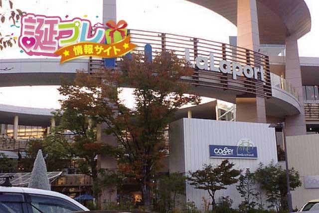 ららぽーと横浜の画像