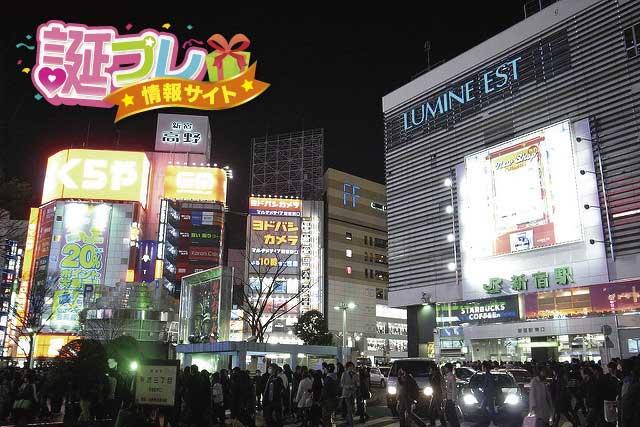 新宿ルミネエストの画像
