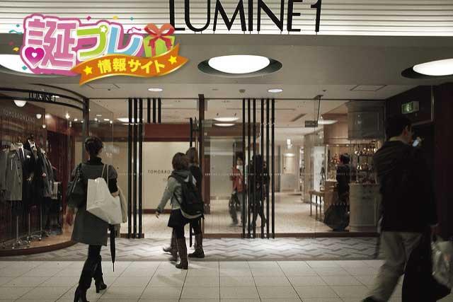 新宿ルミネの画像