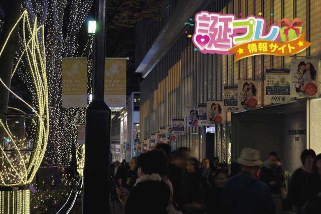 表参道ヒルズのイルミネーションの画像