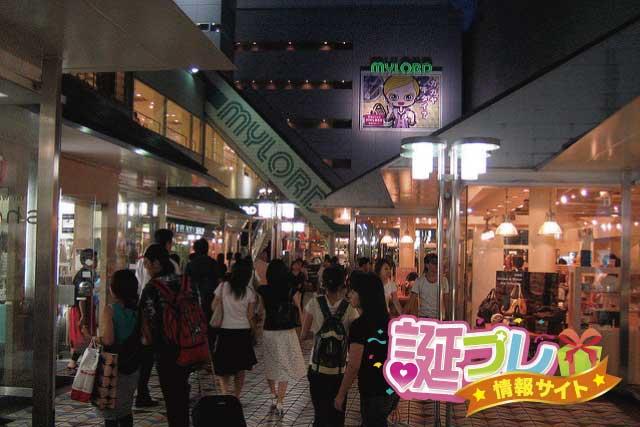 新宿ミロードの画像