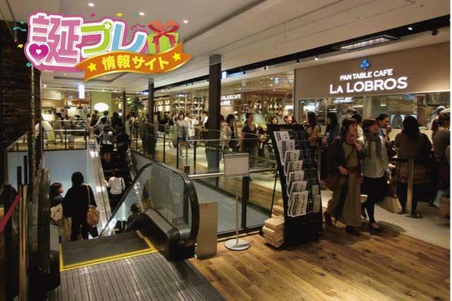 渋谷ヒカリエのショップの画像