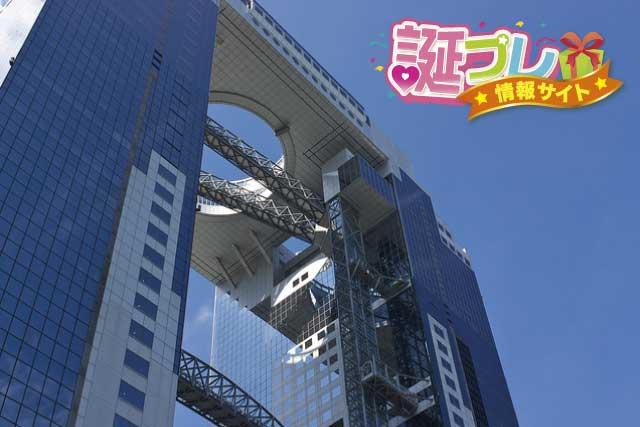 梅田スカイビルの画像
