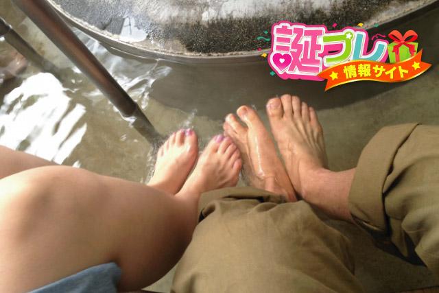 下呂温泉の足湯の画像
