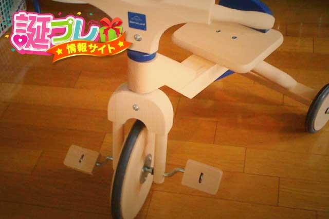 ボーネルンドの三輪車の画像