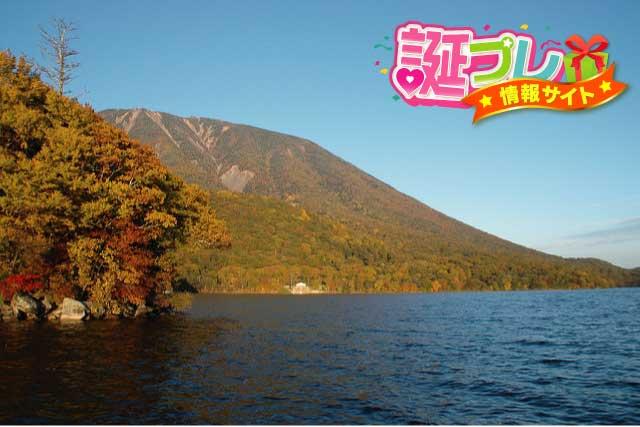 中禅寺湖の画像