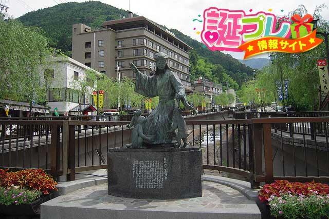 下呂温泉の画像