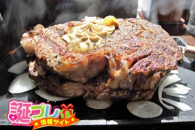 いきなりステーキのメニューの画像