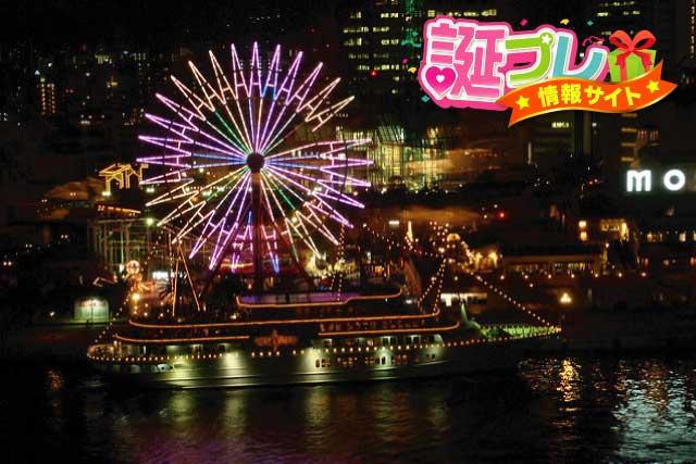 神戸コンチェルトの夜景の画像