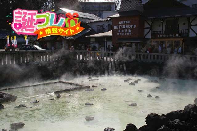 草津温泉の湯畑の画像