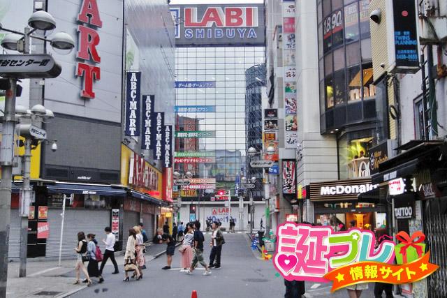 LABI渋谷の画像