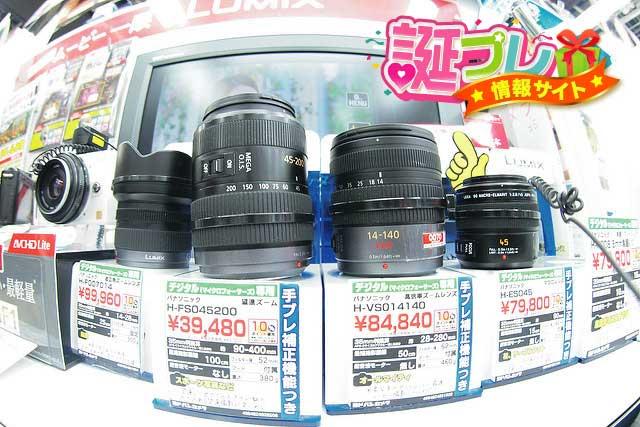 ヨドバシカメラの商品の画像