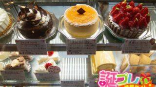 役立つ情報!誕生日ケーキのサイズが簡単に分かる早見表