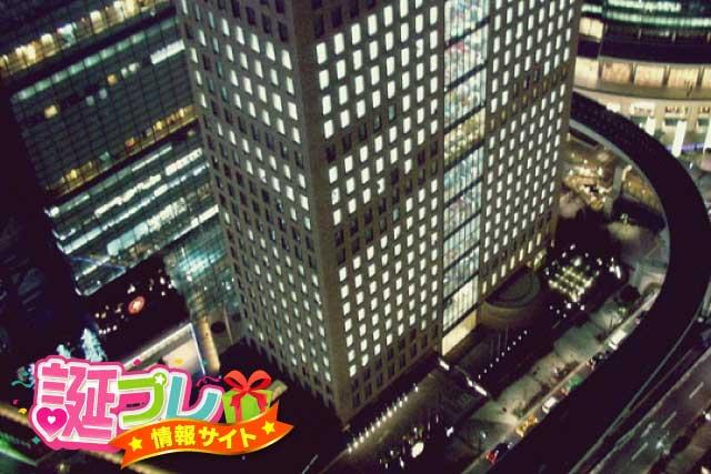 コンラッド東京の画像