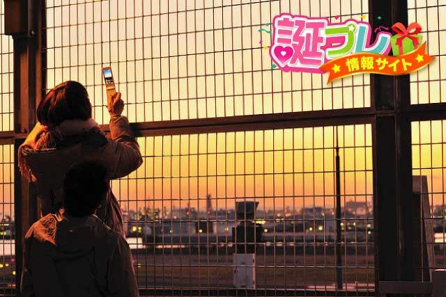羽田空港のデッキの画像