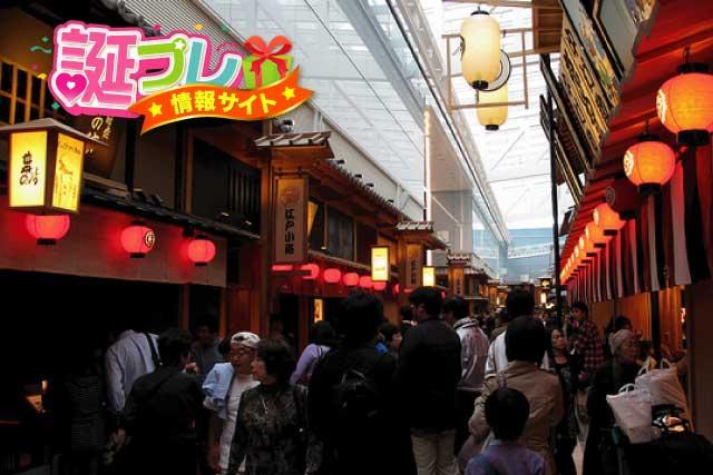 羽田空港のお店の画像