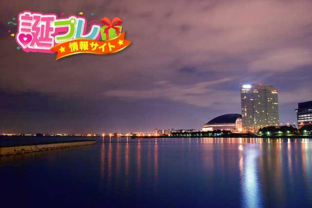 ヒルトン福岡シーホークの画像