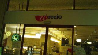 インターネットカフェ、アプレシオで誕生日を祝うことはできるのか?