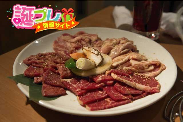牛繁の肉の画像