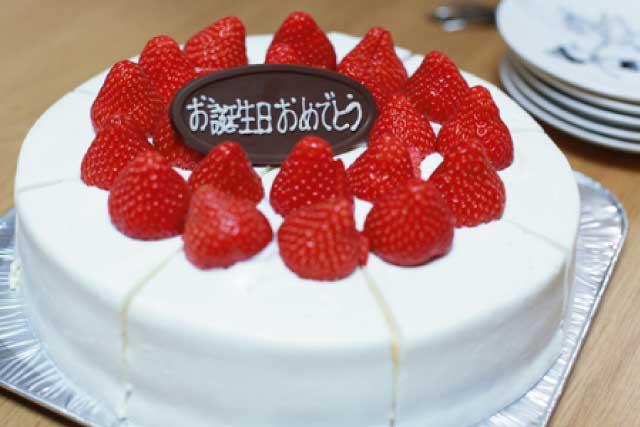 ハーブスのバースデーケーキの画像
