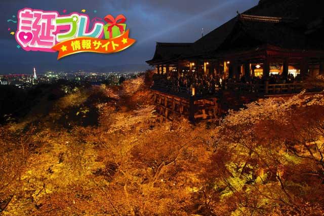 清水寺のライトアップの画像