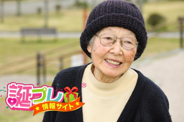祖母の誕生日