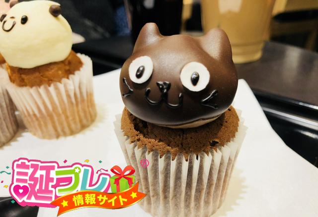 子供が喜ぶ誕生日ケーキ